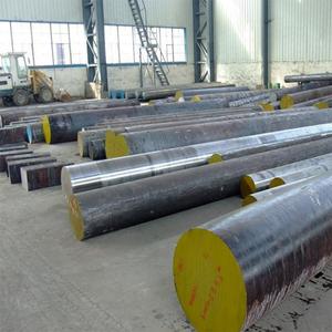供应   45Cr1MoV  合结钢  可定制