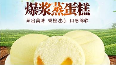 资溪面包产业网