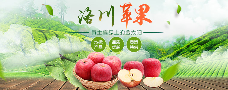 中国豆瓣酱产业带