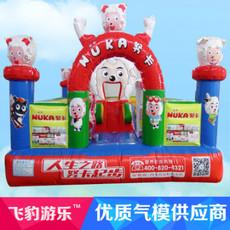 飛豹游樂XYYYHTL5*8充氣城堡喜羊羊與灰太狼卡通