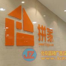 公司前台logo制作