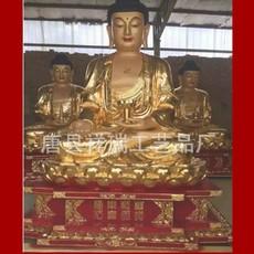 供应  厂家定做大型寺庙雕塑三世佛三宝佛铸铜贴金彩绘工艺品