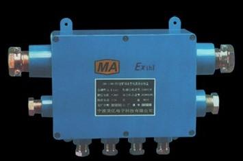 JHH30-8矿用本安通讯接线盒
