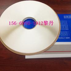 破坏性封碱缄胶带hc1206快递袋破袋密封封口胶条耐高温价格实惠质量可靠厂家供应