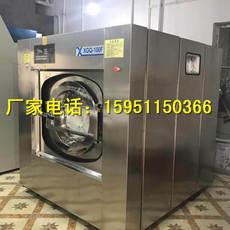 宾馆医院布草洗涤设备 洗衣房50公斤全自动洗衣机价格