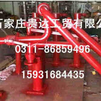 消防鹤管|消防设备|消防管道