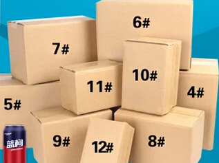 纸箱 批发快递打包发货包装小纸盒 3层空白优质邮政箱子