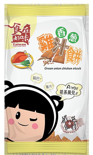 ☆台湾进口☆食在好味★香葱鸡汁饼30g★