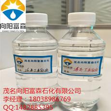 茂名向阳富森26#工业白油 全国送货 厂家直销 欢迎订购