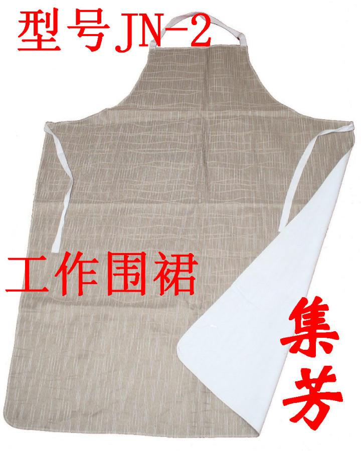 工作围裙又名大襟集芳牌订做