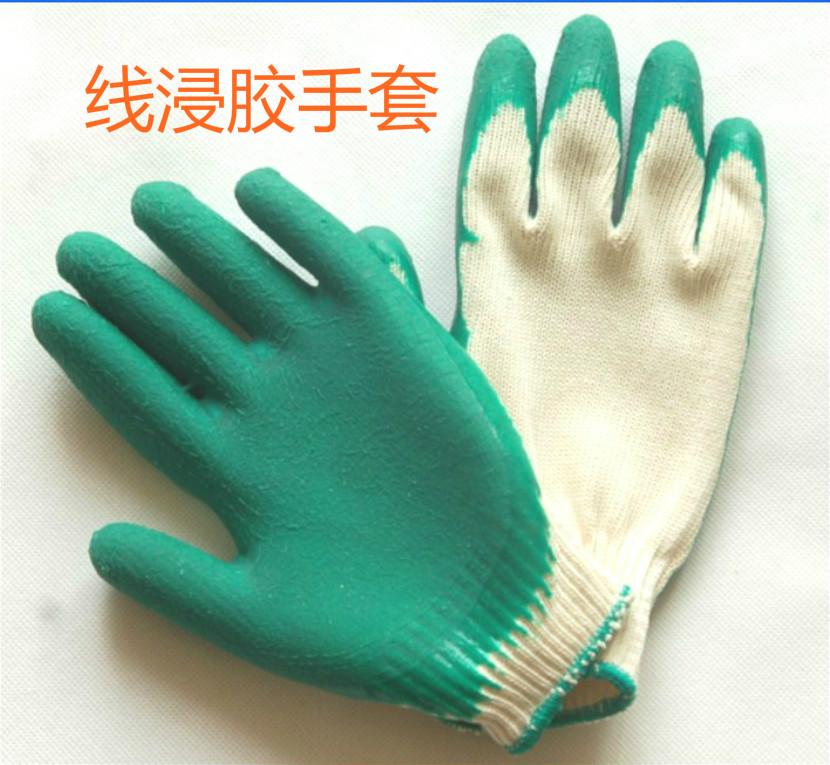 线浸胶手套JF-1型主要适应矿山开采隧道井下作业防护手套