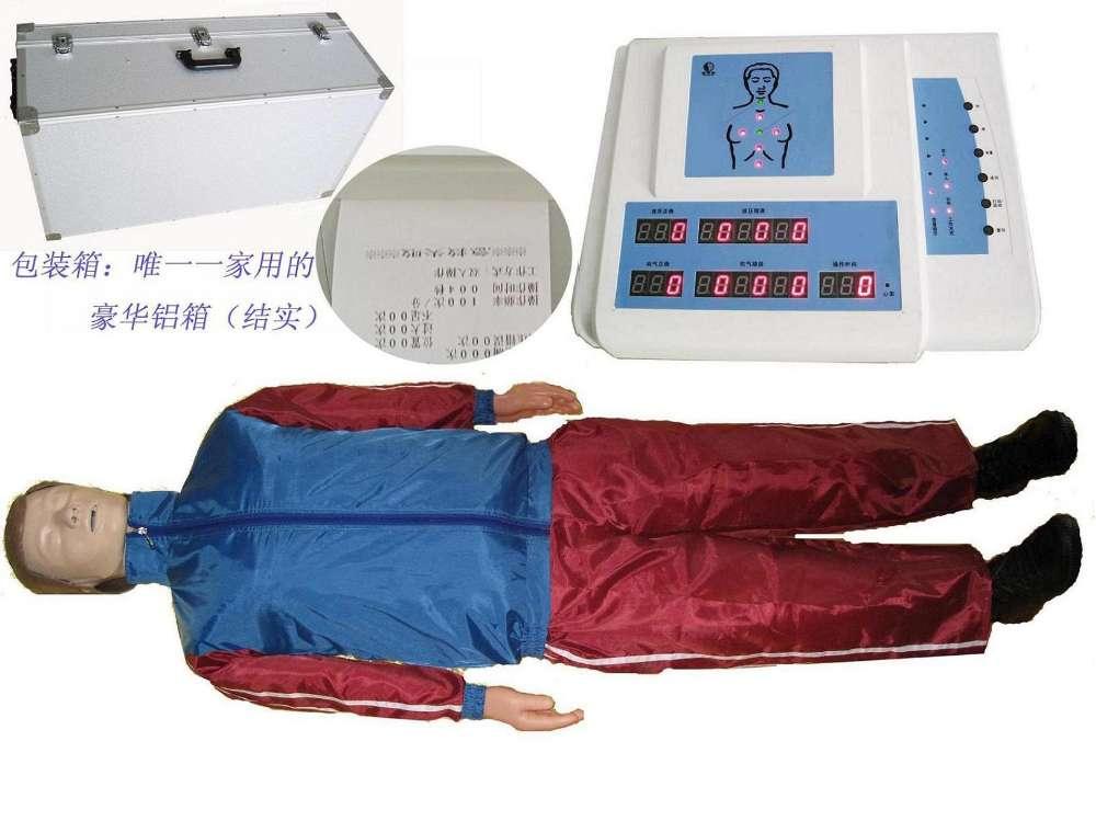 驾校验收模拟人,四川心肺复苏模拟人,成都心肺训练模拟人,急救培训模拟人