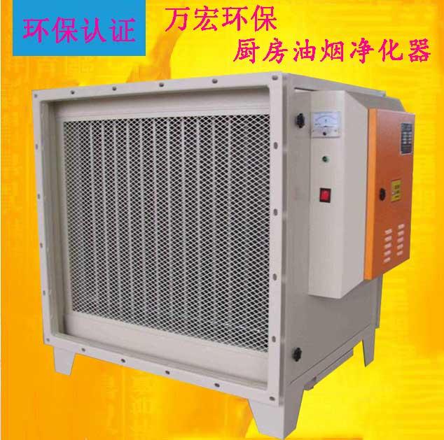 高效油烟净化设施油烟净化装置油烟净化器油烟净化机