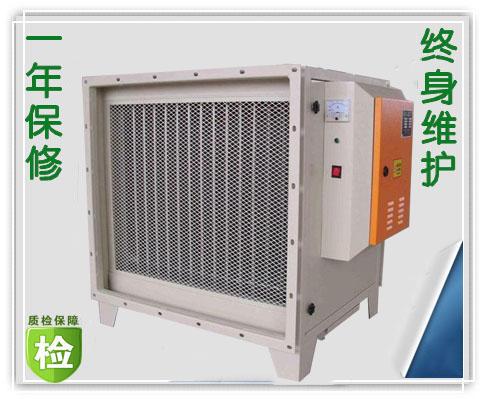 油烟净化器高效油烟净化设施油烟净化装置油烟净化设备