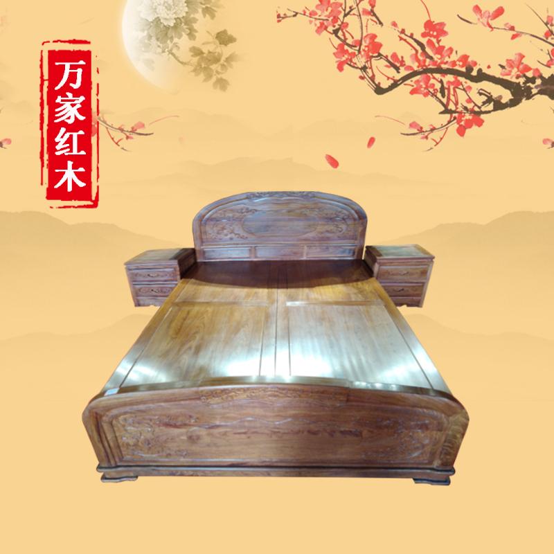 万家红木 红木大床 刺猬紫檀1.8米大床 红木实木大床