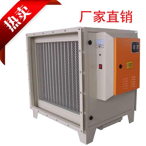 油烟净化器油烟净化机油烟净化设备油烟处理机生产厂家