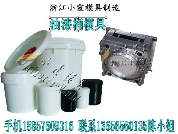 塑料8L油漆桶塑料模具 ,塑料模具