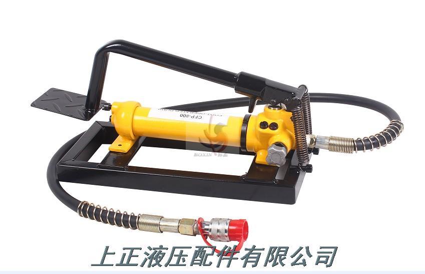 液压脚踏泵CFP-800-B CFP-800-B脚踏泵生产厂家-玉环上正