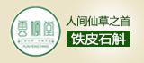 云南巨东商贸有限公司