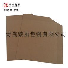 供应优质纸滑板 厂家直销质量上乘