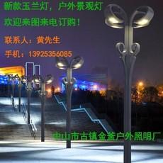 景观灯、园林景观灯、公园景观灯