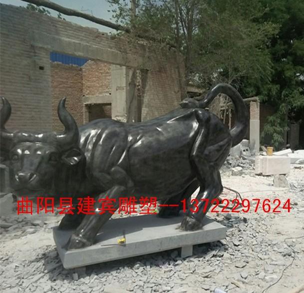 建宾雕塑供应天青石华尔街牛