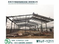 昆山钢结构厂房 钢结构资质单位 业界口碑好