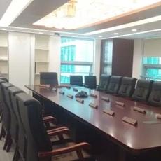 重庆地区银行会议系统