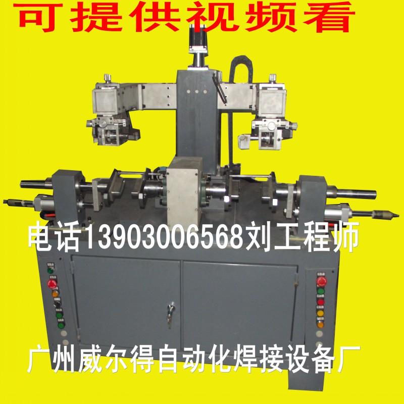 刀柄数控焊接设备、把手拉手焊接设备、马鞍形自动焊接设备,数控焊接设备