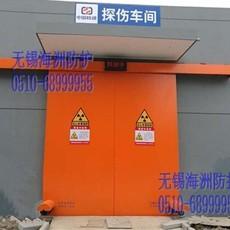 供应电动双平开式防护铅门
