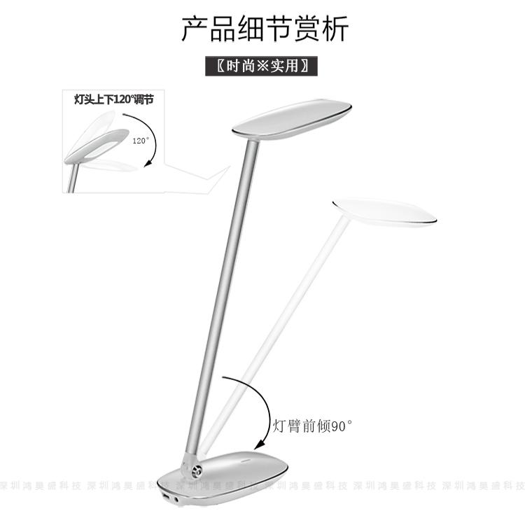 现货供应最新LED护眼台灯Q7 零污染节能环保台灯