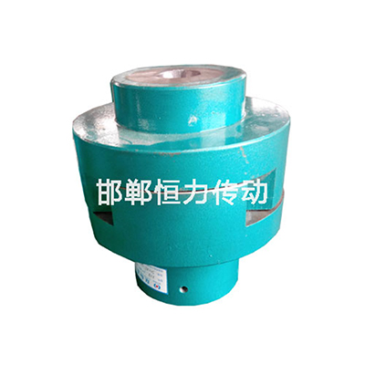邯郸恒力传动供应WH型滑块联轴器