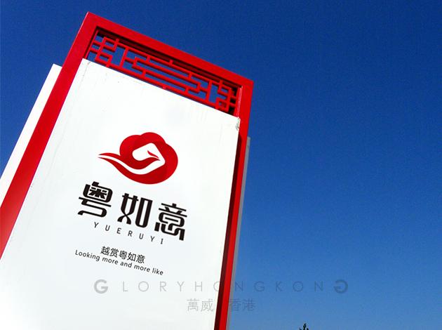 千岛湖传媒中心logo