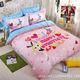 兔女郎双旺家纺全棉活性印花婚庆四件套床单被套床上用品厂家直销