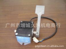 优惠特卖EFP-001 0-5千欧 电阻式踏板 电动叉车观光车高尔夫球车加速器