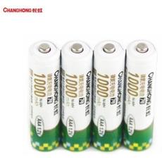 7号充电电池 长虹七号HR03-AAA镍氢1000mAh充电电池 数码充电电池