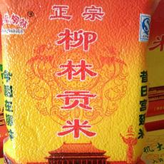 恩全水稻 丹东特产柳林贡米 有机越光大米 一吨 东北贡米