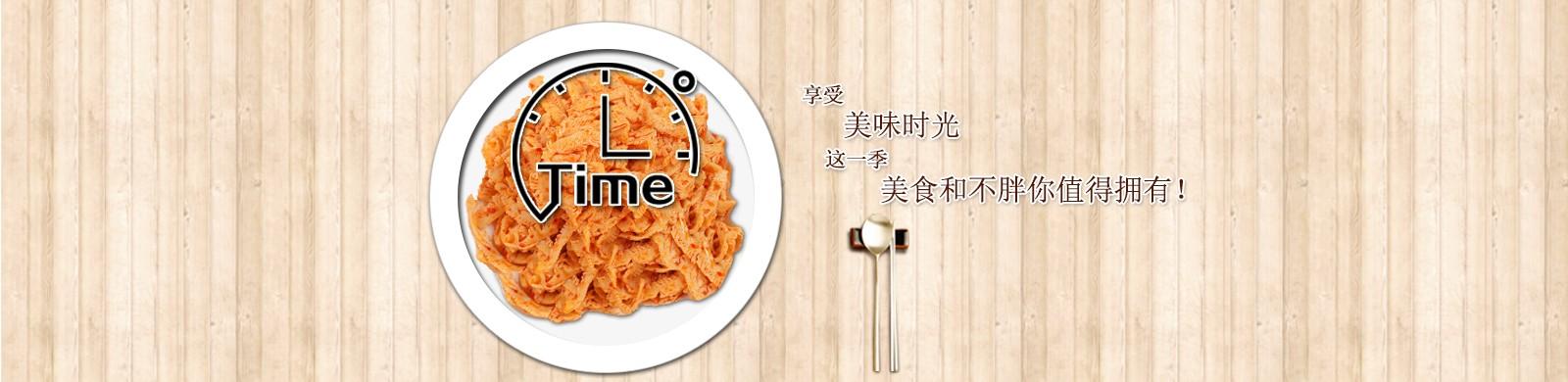 中国豆角干交易网