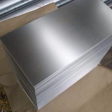 销售进口日本冲压用硅钢带 50A230电机用硅钢卷