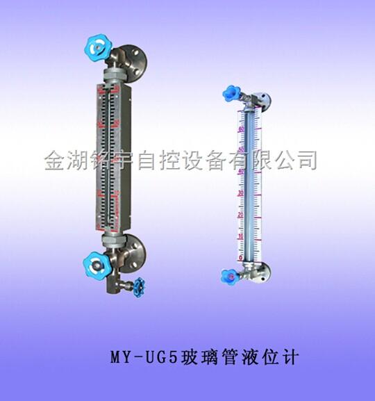玻璃管液位计,供应生产商