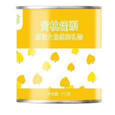 食感彩彩糖水水果罐头混合装312g 6罐黄桃橘子杨梅菠萝葡萄雪梨罐头配叉盖吸管泡沫