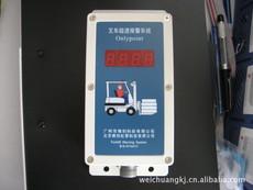 供应无线叉车超速报警器(广东最大,丰田汽车指定配件产品)