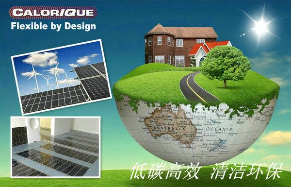 郑州电地暖_清洁采暖_美国凯乐瑞克智能电热膜地面辐射采暖