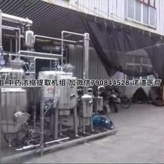 中药液浓缩机 液体提取设备 中药提取浓缩机厂家 提取浓缩制药厂家