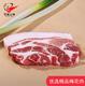 批发供应散养黑猪肉优选自然态放养健康有机鲜梅花肉简加工