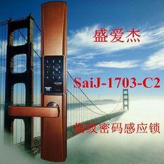1073-C2盛爱杰指纹锁 指纹密码锁   指纹锁厂家