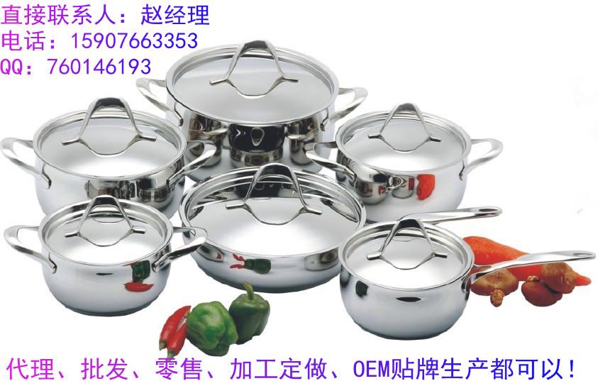 新兴高品质不锈钢厨具锅具贴牌加工批发 工厂锅具直销