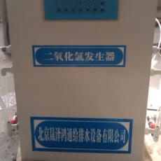 供应晟源二氧化氯消毒器厂家直销型号齐全质优价低