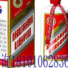 53度500ml酱香型茅台国务院机关事务管理局机关服务局专用酒最新价格一览表