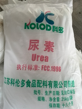 尿素,连云港厂家直销饲料级、试剂级尿素